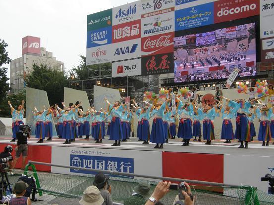 高知2009
