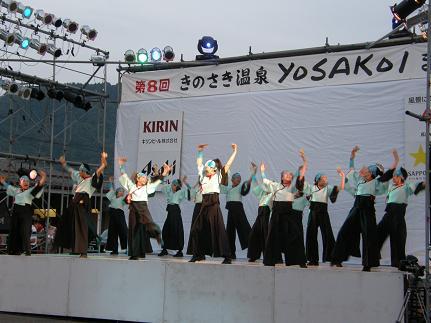 きのさき2007