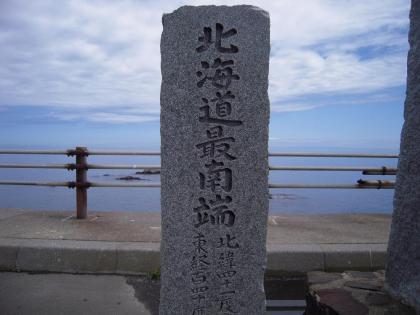 2009073019.jpg