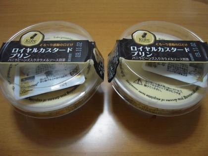 2009102002.jpg