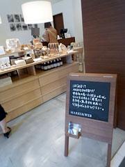 上通りのaune KUMAMOTO(アウネ熊本)オープン!