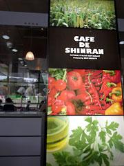 上通りのCAFE DE SHINRAN(カフェドシンラン)でイタリアンランチ♪