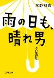 20080927194432.jpg