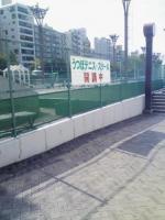 20081020121804.jpg