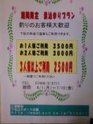 20090526191743