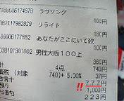 20050707004500