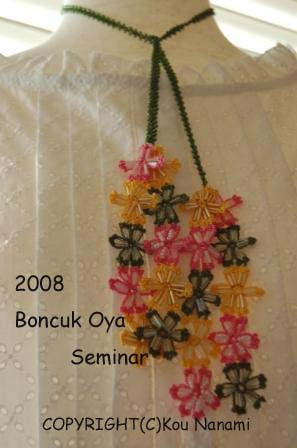 2008 boncuk oya seminar
