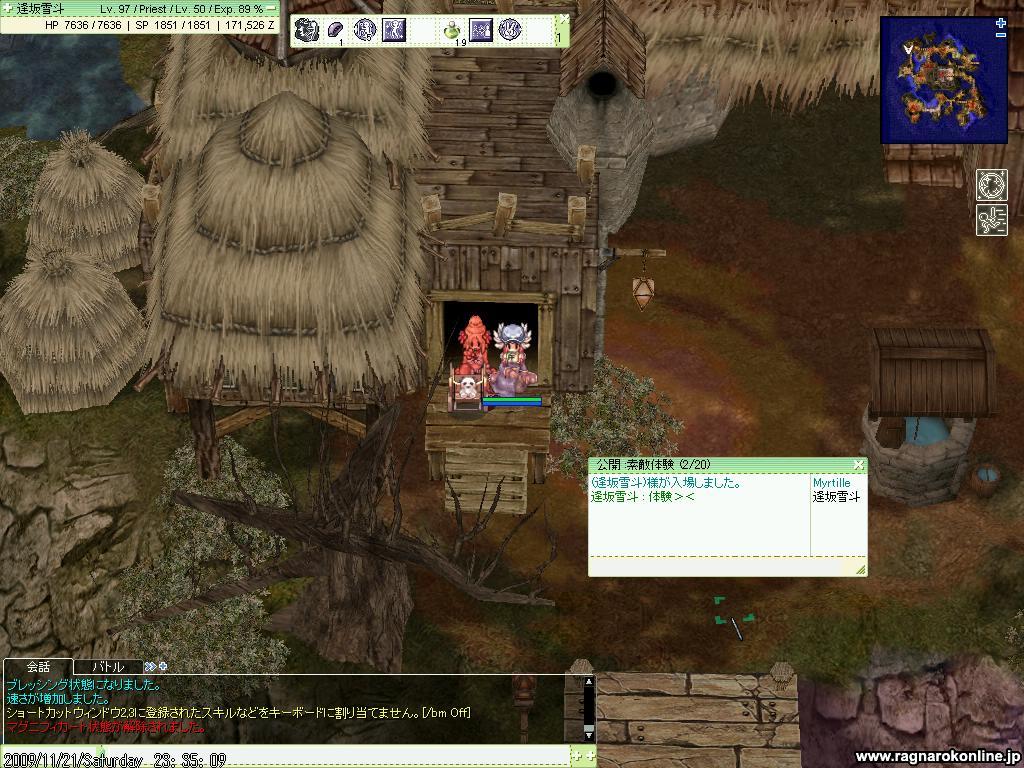 screensurt012.jpg