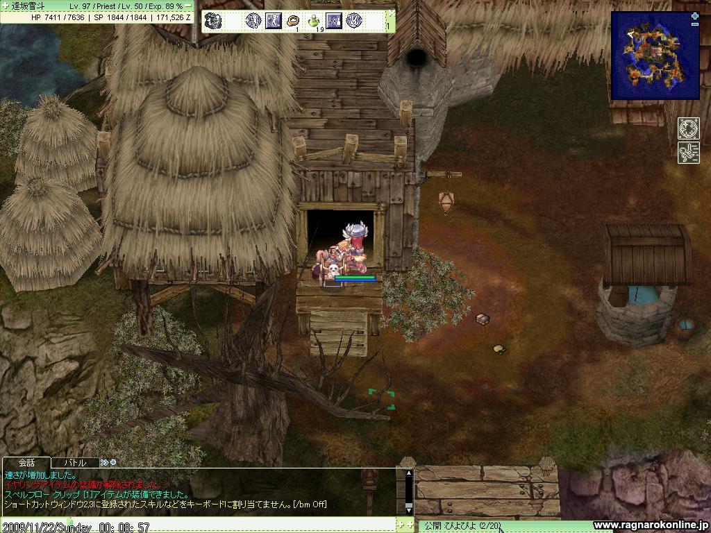 screensurt013.jpg