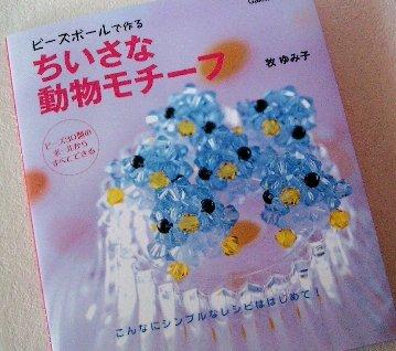 beads11.jpg