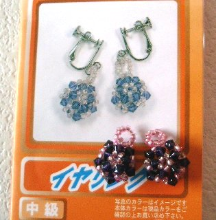 beads7.jpg