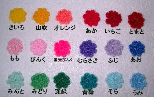 colorsample1.jpg