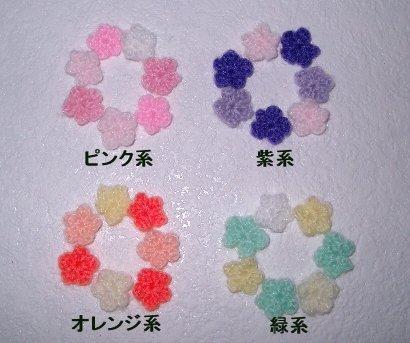 colorsample3.jpg