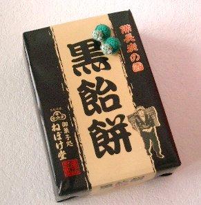 kazumisan3-14.jpg
