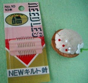 needle4.jpg