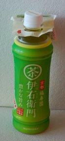tea4-1.jpg