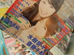 akiba20081010-0559.jpg