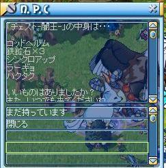 MixMaster_0_20090402071048.jpg