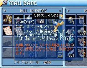 MixMaster_1_20090402071048.jpg
