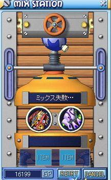 MixMaster_3_20090402071048.jpg