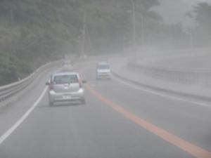 桜島 火山灰