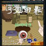 cyabudai795.jpg