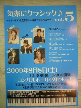 001JURI032.jpg