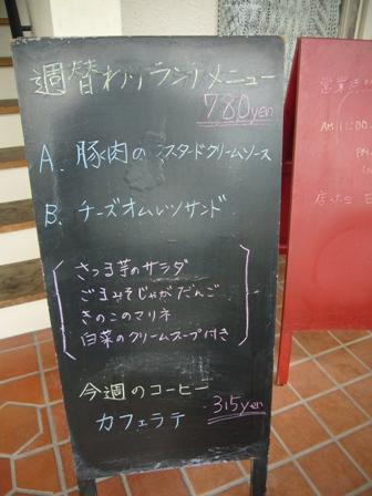 002nsnjs15.jpg