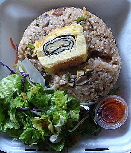 Poke Fried Rice