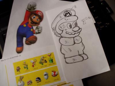マリオのイラスト・・・