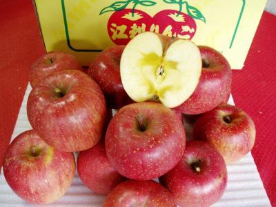 高級ブランド「江刺りんご」