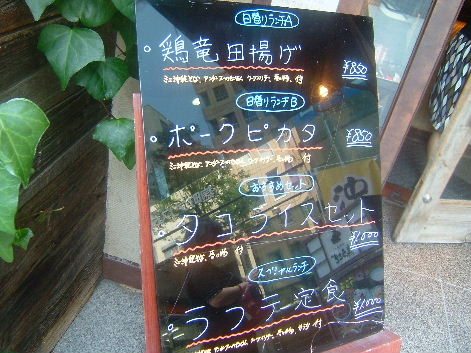 2008_0718画像0057