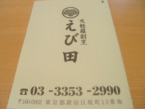 2008_0718画像0092