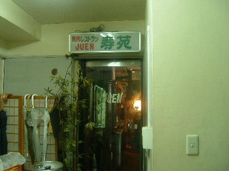 2008_0718画像0124