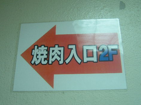2008_0718画像0125