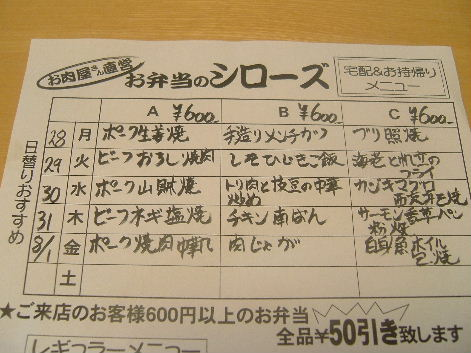 2008_0803画像0115