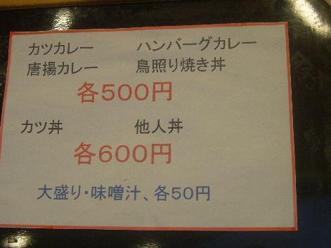 2008_0803画像0037
