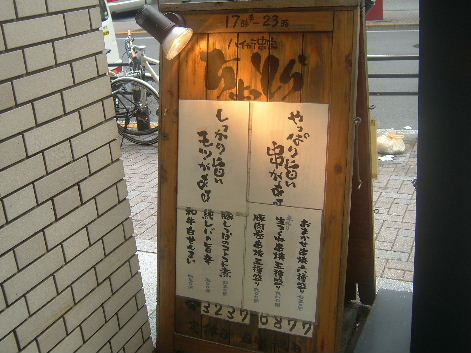 2008_0803画像0081