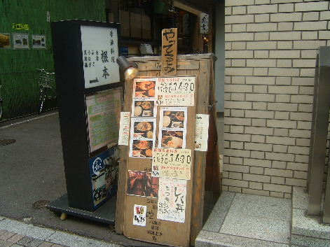 2008_0803画像0085