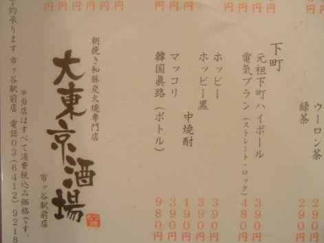 2008_0803画像0181