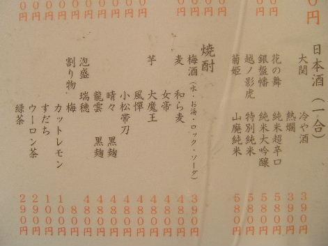 2008_0803画像0180