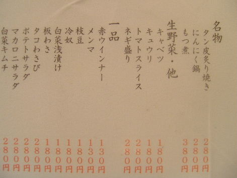 2008_0803画像0176