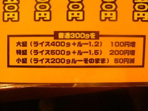 2008_0803画像0173