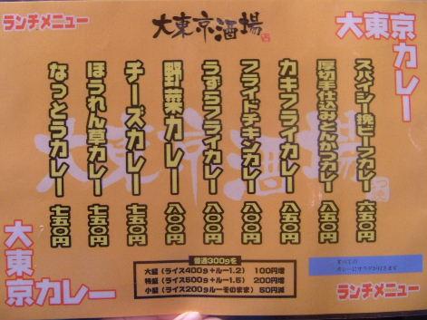 2008_0803画像0172