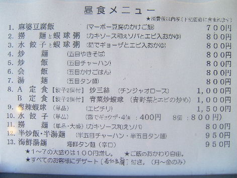 2009_0117画像0062