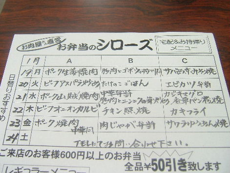 2009_0117画像0151