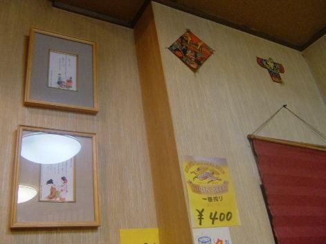 2009_0123画像0039