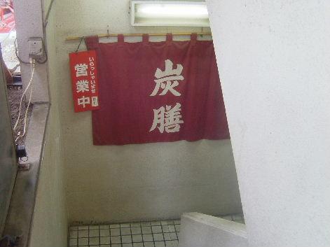 2009_0123画像0056