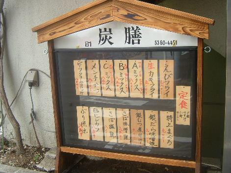 2009_0123画像0057