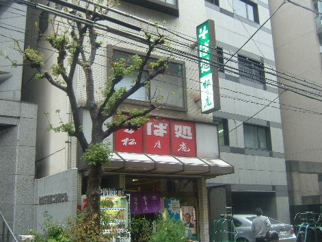 2009_0123画像0103